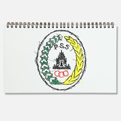 PSS Sleman logo in Scribble art
