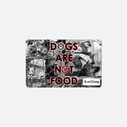 DOGS ARE NOT FOOD